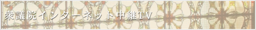 衆議院議員 岸本周平 Shuhei Kisimoto Official Website